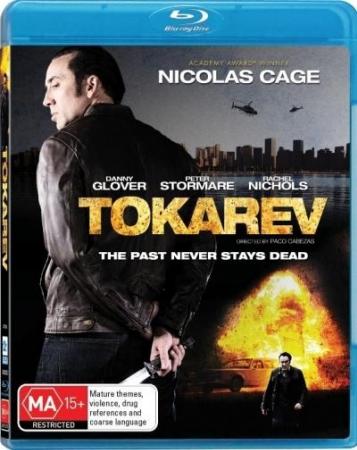 TOKAREV BLU RAY COVER IMAGE