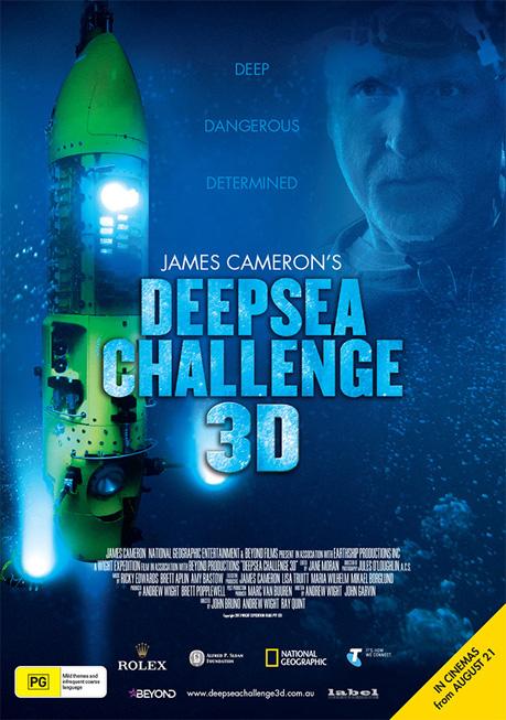 DEEPSEA CHALLENGE 3D MOVIE POSTER IMAGE