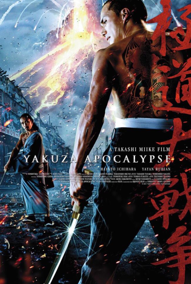yakuza apocalypse movie poster image